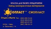 Эмаль ВЛ-515. Эмаль,  ВЛ,  515. Производство. Эмаль,  ВЛ,  515.