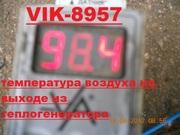 теплогенератор твердотопливный (Печи на дровах) - foto 1