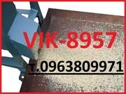 Дробилка древесины,  гофра-тары,  отходов производства (измельчитель)   - foto 3